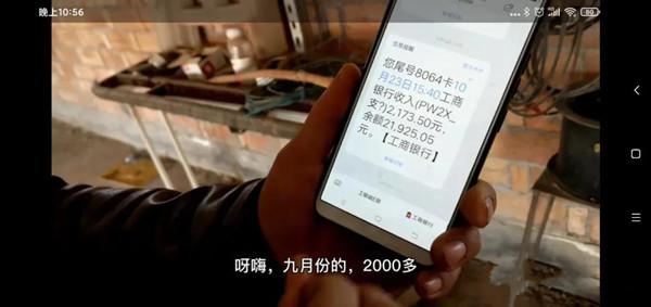 几个手机自动一天赚500的方法,却不适合每一个人